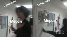 """Тийнейджъри трошат подлез в Пловдив, за да трупат лайкове с """"геройството си"""" (ВИДЕО)"""