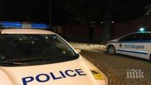 Пловдивчанин се самопокани на купон у непознати, нападна домакина и скочи на полицай