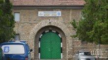 ИЗВЪНРЕДНО! Бунт във Врачанския затвор! 80 пандизчии скочиха срещу забрана