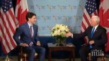 Вицепрезидентът на САЩ и премиерът на Канада са обсъдили удара в Сирия
