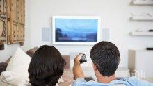 Любов, доверие и... два телевизора, за да има мир вкъщи