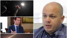 ПЪРВО В ПИК! Александър Симов с остър коментар за атаката срещу Сирия: Всичко ще се върне като бумеранг!