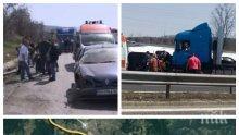 ЕКСКЛУЗИВНО И САМО В ПИК! Първо ВИДЕО от мястото на ужасяващата катастрофа край Вакарел