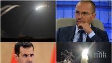 ЕКСКЛУЗИВНО В ПИК! Ангел Джамбазки за удара в Сирия: Европа страда от тези войни, предизвикани от огромна лъжа!