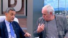 ЛЮТ ЕКШЪН В ЕФИР! Андрей Райчев и Стефан Тафров се изпокараха заради напрежението в Сирия