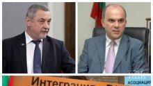 ИЗВЪНРЕДНО В ПИК TV! Валери Симеонов и Бисер Петков се договориха срещу престъпните схеми за ТЕЛК: Истината за фалшивите пенсии ще лъсне!