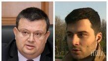 ПЪРВО В ПИК TV! Цацаров с горещи новини за Желяз! Интерпол иска арест за още 4-ма по аферата (ОБНОВЕНА)