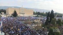 Хиляди се вдигнаха на протест в Атина против ударите срещу Сирия