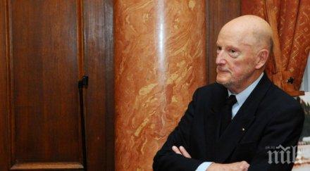 ТЕЖКА ДУМА! Съдът в Страсбург се произнесе за царските имоти
