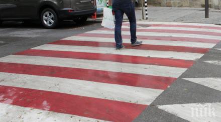 Пловдив залага на червените пешеходни пътеки