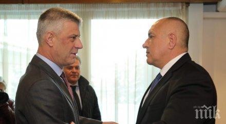 ПЪРВО В ПИК! Премиерът Борисов с нова важна визита на Балканите