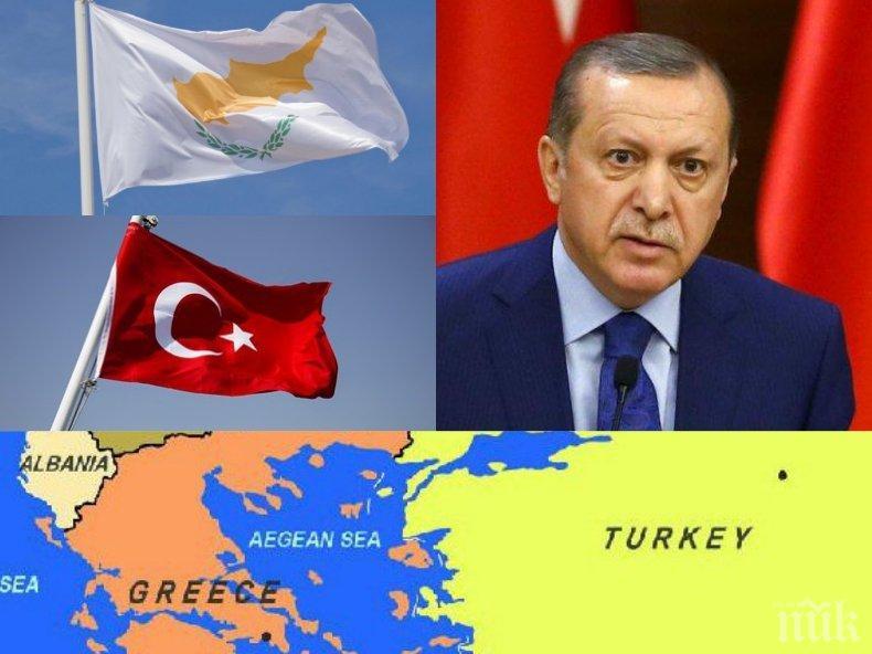 ИДВА ЛИ ВОЙНА! Турция оспорва граници в Източното Средиземноморие