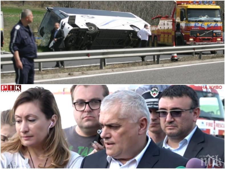 """ПЪРВО В ПИК TV! 45 души пътували в автобуса-ковчег, труповете още стоят на """"Тракия"""" (ОБНОВЕНА)"""