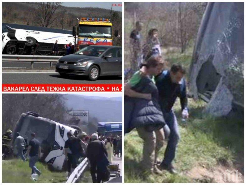"""ОТ ПЪРВО ЛИЦЕ! Пътник от кървавия автобус за ада на """"Тракия"""": Беше ужасна гледка, всички крещяха (ОБНОВЕНА)"""