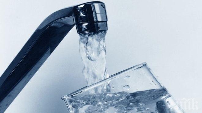 Важно! Ето кои райони на столицата ще останат без вода на 16 април