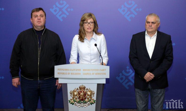 ПЪРВО В ПИК! След срещата при Борисов: Ето каква е официалната позиция на България за ударите в Сирия