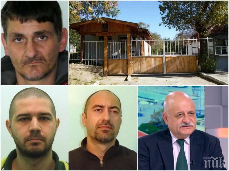 Заместник-министър категорично: Има виновни за бягството на Жоро Манджата от пловдивския пандиз