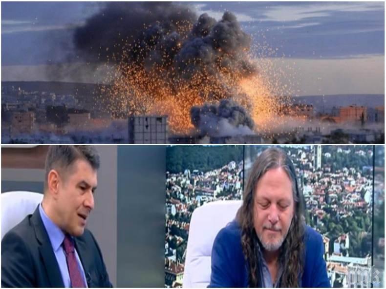 ЕКСКЛУЗИВНО! Анализатори хвърлиха бомба: Ударите на САЩ в Сирия били координирани, така че всички да са доволни