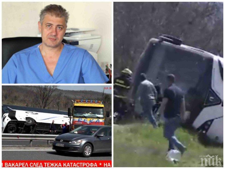 """САМО В ПИК! Шефът на """"Пирогов"""" проф. Балтов с последни данни за пострадалите – ето от какво е оперирано пострадалото дете"""