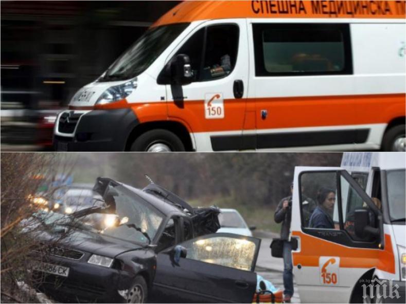 ИЗВЪНРЕДНО! Нови подробности за катастрофата с деца край Велико Търново, шофьорът бил едва на 20 години
