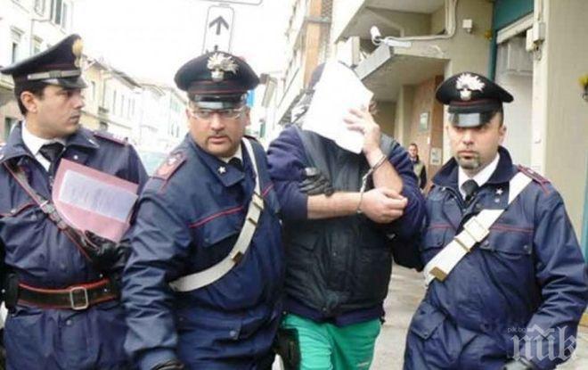 Закопчаха българин за клониране на кредитни карти в Италия
