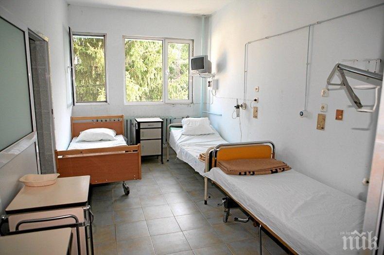 Болницата в Свищов закъса, натрупали дългове за 550 бона