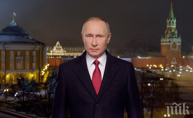 Горещ телефон! Путин обсъди войната в Сирия с Хасан Роухани
