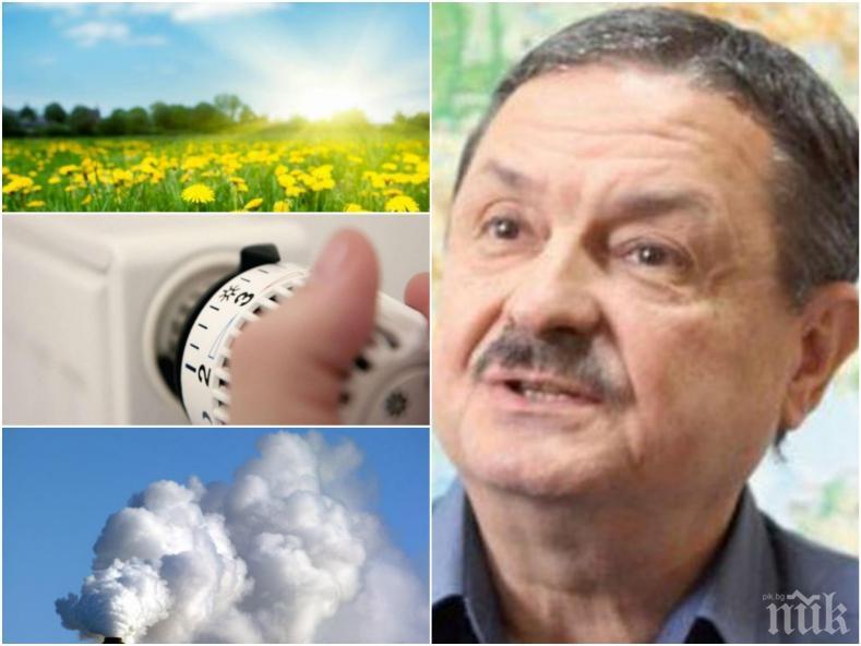 САМО В ПИК! Топ климатологът доц. Рачев ексклузивно за времето през април, работещото парно, парниковите емисии и мръсния въздух