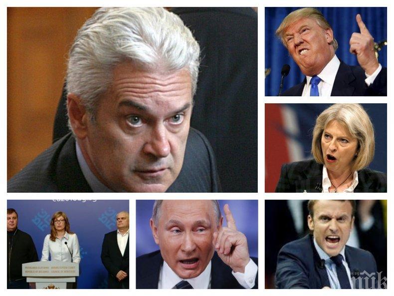 САМО В ПИК TV! Волен Сидеров с разтърсващи разкрития за целите на Тръмп, Мей и Макрон в Сирия и позицията на Европа и България за ракетните удари (ОБНОВЕНА)