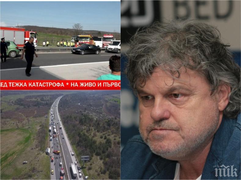 """САМО В ПИК! Автоекспертът Йонко Иванов с ексклузивен коментар за трагедията на """"Тракия""""! Кой е виновен и какво остана скрито за обществото"""