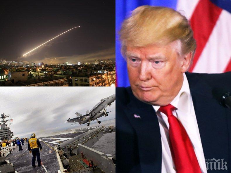 ЕКСКЛУЗИВНО! Тръмп ликува: Браво, мисията е изпълнена - ето и поразените цели (ВИДЕО/СНИМКА)