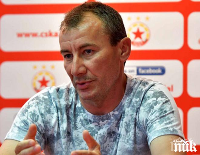 Наставникът на ЦСКА с ключово изказване