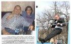 """За комплексите на Румен Радев, стиснат в """"сандвич"""" между жена си и Иво Христов"""