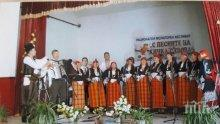 Родното село на Кичка Савова с фолклорен фестивал в нейна памет