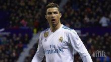 Кристиано Роналдо спаси Реал (Мадрид) от домакинска загуба от Атлетик (Билбао) в първенството на Испания