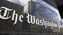 """Признание! """"Ню Йорк Таймс"""" и """"Вашингтон Поуст"""" получиха журналистическата награда """"Пулицър"""""""
