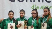 БРАВО! Националите по Шотокан Карате-до се върнаха с 20 медала от Европейското първенство в Полша (СНИМКИ)
