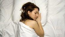 Нощното потене е опасно - ето за какво алармира
