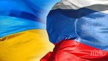Киев: Русия няма да разреши конфликта в Приднестровието