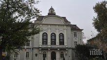 Кметските кабинети в Пловдив опустяха