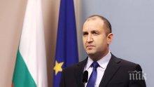 Румен Радев иска да осветлява държавата