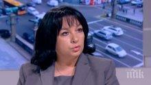 Теменужка Петкова: Не виждам причина за драми заради сделката за ЧЕЗ