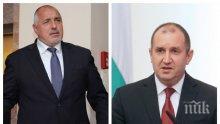 ОСТРА РЕАКЦИЯ! Правителството отговори на Радев за позицията за Сирия