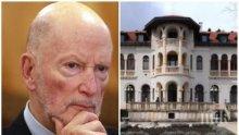 САГАТА С ЦАРСКИТЕ ИМОТИ: Симеон  Сакскобургготски проговори по казуса! Ще търси ли споразумение с правителството?