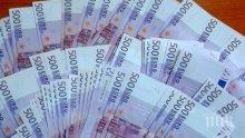 УНИКУМ! Турчин скри 34 хиляди евро в колана си