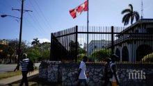 МИСТЕРИЯ! Канада изтегля семействата на дипломатите си от Хавана заради необичайни симптоми
