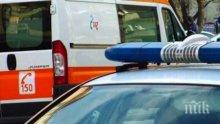 "Такси блъсна маршрутка в ""Овча купел"", трима пострадаха"