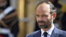 Френският премиер защити пред парламента на страната ударите в Сирия