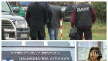 РАЗКРИТИЕ НА ПИК! Данъчен използвал шефката на инспектората в Министерски съвет за чадър на корупцията в НАП