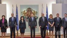 ИЗВЪНРЕДНО В ПИК TV! Борисов и политическите лидери с важни решения на КСНС при президента Радев (ОБНОВЕНА)